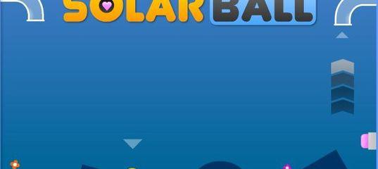 Игра Солнечный шар