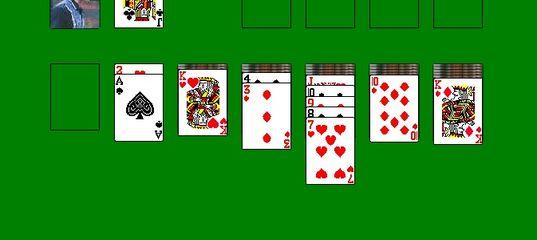 Игра В карты косынка