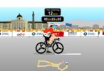Игра Езда на велосипеде на время