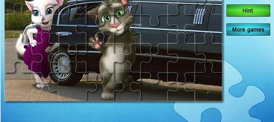 Игра Говорящий кот Том и Анжела на лимузине