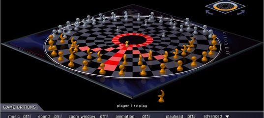 Игра Необычные шахматы