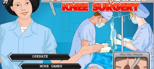 Игра Операция на колене