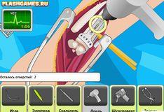 Игра Игра Операция на руке