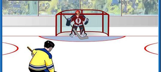 Игра Хоккей на льду: пенальти