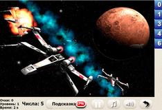 Игра Фотография с космоса