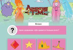 Игра Игра Время приключений: Тест Принцессы