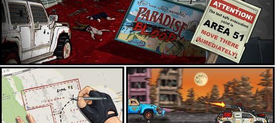 Игра Мёртвый рай 2
