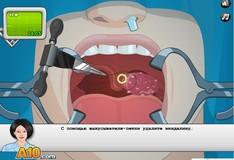 Игра Игра Операция на миндалины