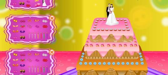 Игра Украшение свадебного торта