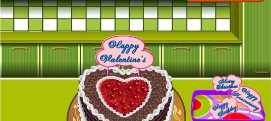 Игра Готовим шоколадный торт
