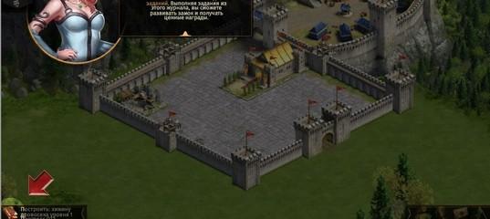 Игра Королевство легенд Честь рыцаря