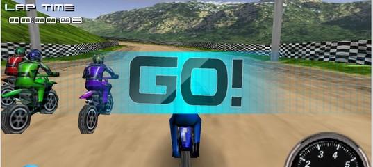 Игра Мотокросс Развязанный 3D