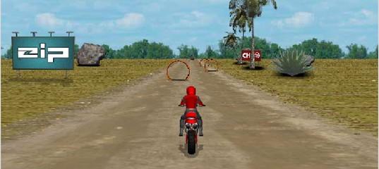 Игра Внедорожный мотоцикл