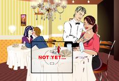 Игра Страсти в ресторане