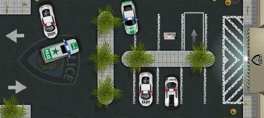 Игра Парковка Полицейских Машин