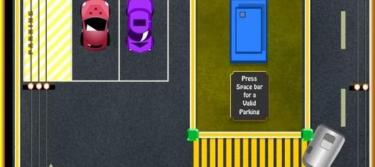 Игра Парковка с прицепом