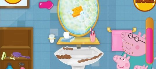 Игра Уборка ванной
