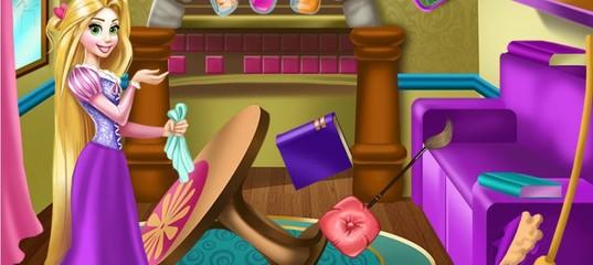 Игра Рапунцель Уборка комнаты