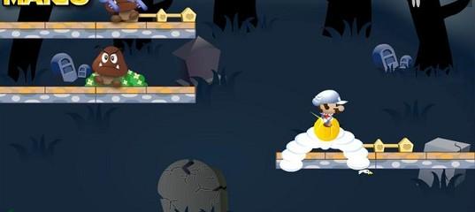 Игры на двоих: Приключения Марио Клод