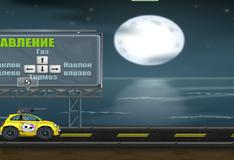 Игра Безумный Макс на авто