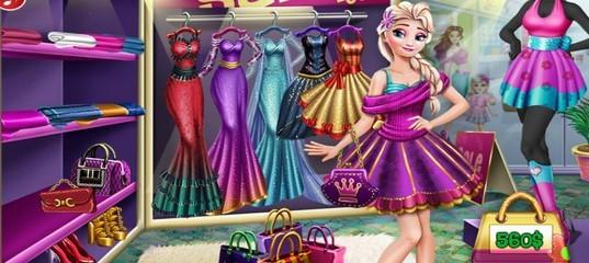 Шоппинг принцессы Эльзы