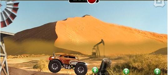 Игры Джипы по грязи