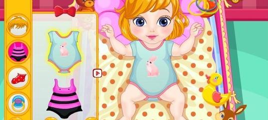 Игра Для девочек маленькие дети