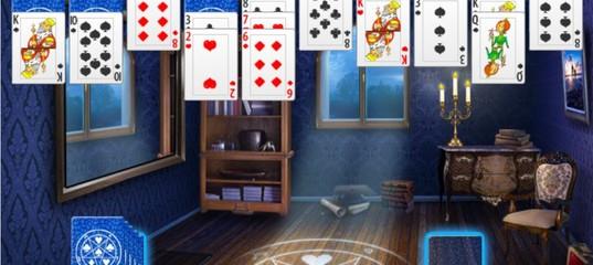Игра Пасьянс Загадочное Место