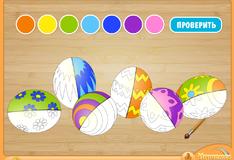 Игра Дополни рисунок Яйца на Пасху