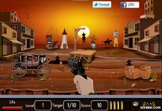 Игра Стрельба по грабителям