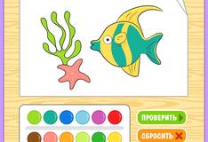 Игра Акварельные краски