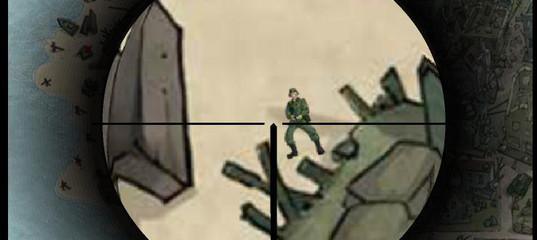 Игра Вторая мировая война: Снайпер