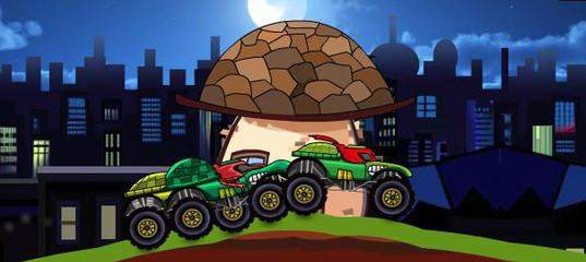 Игра Гигантские грузовики ниндзя