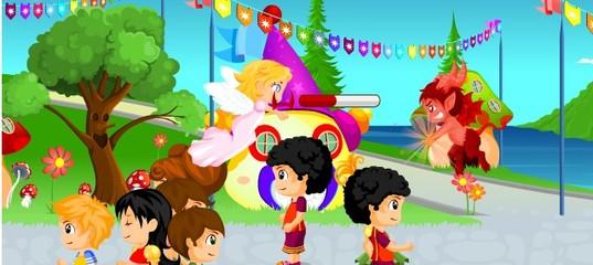 Игра Демоны и Ангелы в детском городке