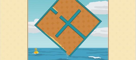 Игра Песочница