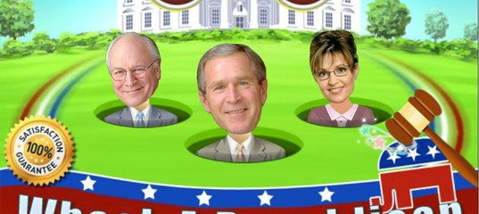 Игра Игра Ударь республиканца