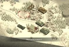 Игра Холодный фронт