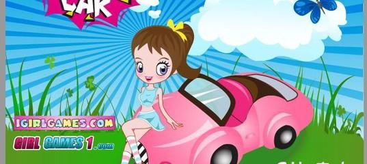 Игра Первый день вождения Сьюзан