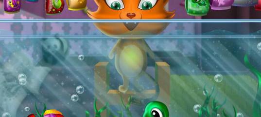 Игра Рыбки Сиси
