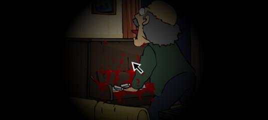 Игра Ночь В Смертельном Доме
