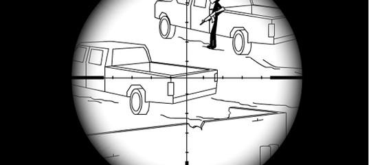 Игра Саймон Хасон: Тактический убийца