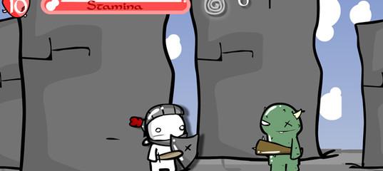 Игра Рыцарь Коген