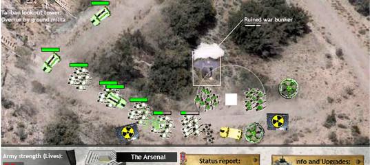 Игра Защита башни: Афганская эстакада