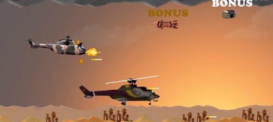 Игра Война в пустыне