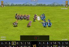 Игра Сражение