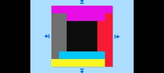 Три в ряд в квадрате