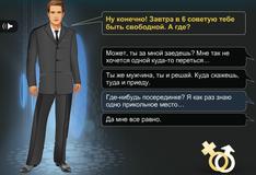 Симулятор знакомства с девушкой на русском играть с какими стилями речи вы познакомились