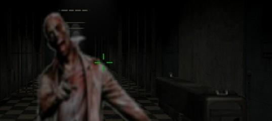 Игра Зомби: Выживание