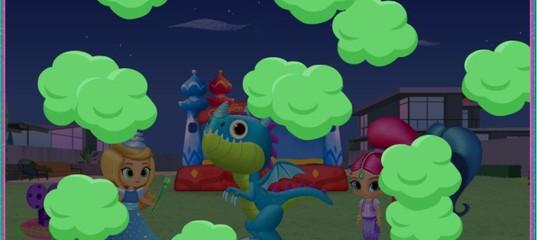 Игра Шиммер и Шайн Сказка о принцессе дракона