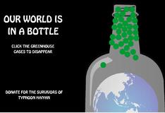Игра Наш мир в бутылочке